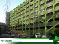 Greenface groene gevelsysteem